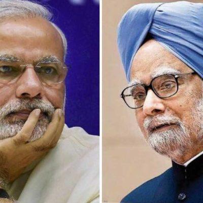 Manmohan Singh Advise To Modi