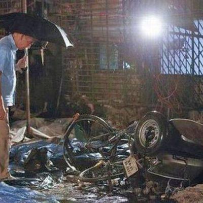 7 Years Jail For Khagragarh Blast