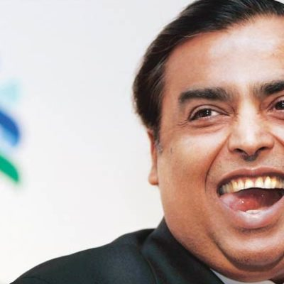 Mukesh Ambani Huge Profit in First Quarter