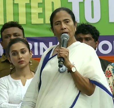 Mamata Public Meeting