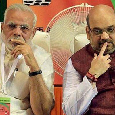 Modi Shah Plan