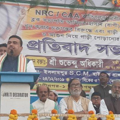 Subhendu Adhikari