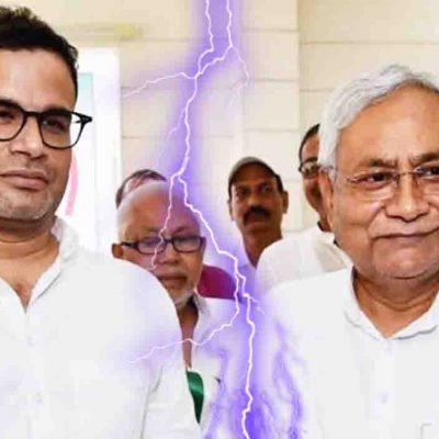 Prashant Kishor Nitish Kumar