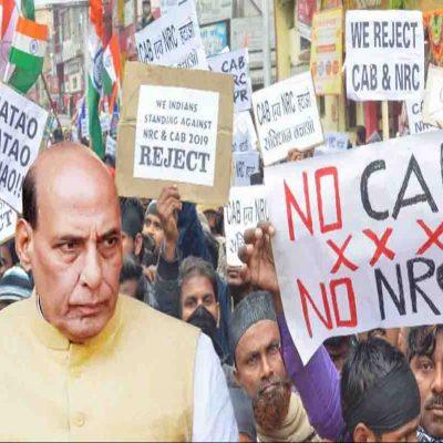Rajnath Singh NRC
