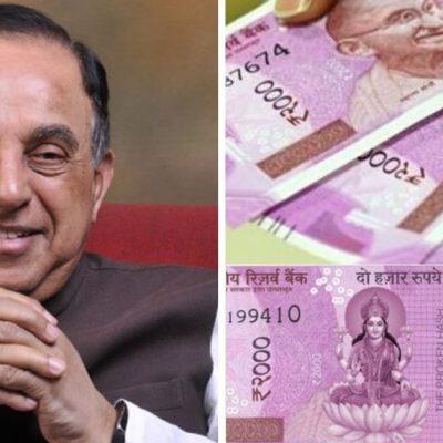 Goddess Lakshmi In Currency Notes