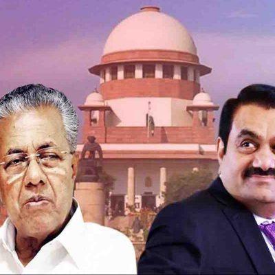 Adani vs Kerala CM