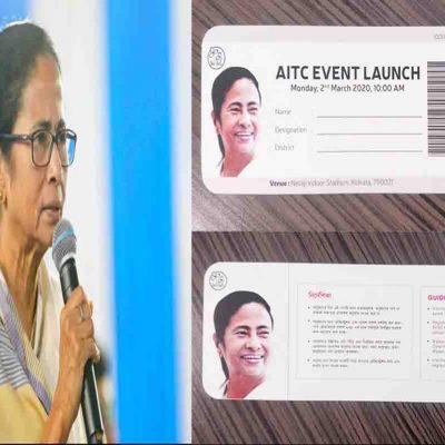 Mamata Civic Meet