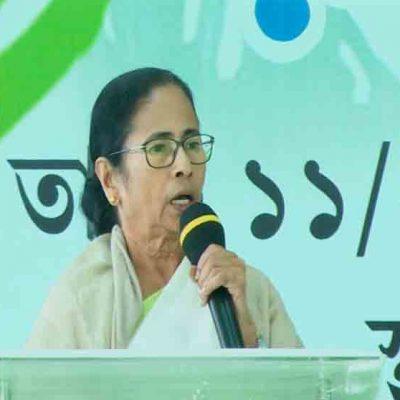 Mamata At Bankura