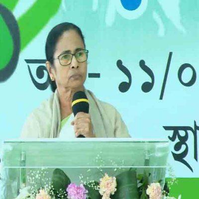 Mamata Attacks BJP From Bankura