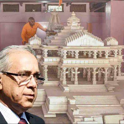 Ram Mandir Trust