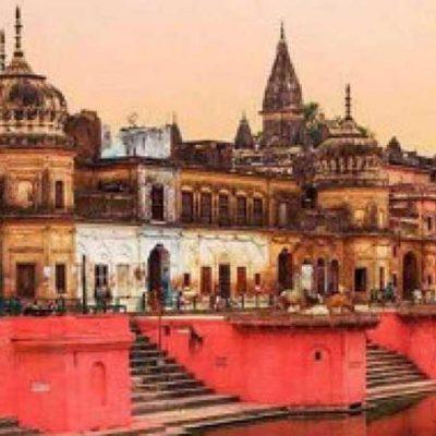 Ramnavami Mela In Ayodhya