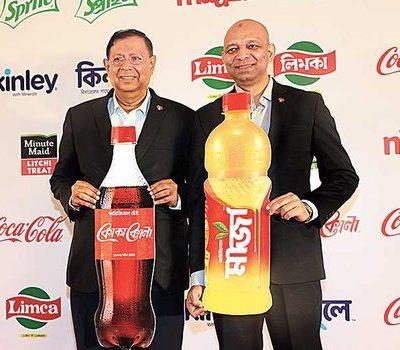 Coke Label in Bengali