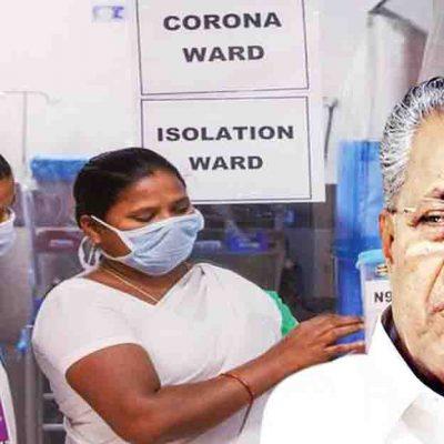 Kerala Govt. Initiative