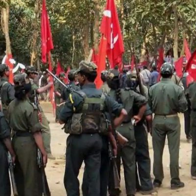 Maoist New Base Area