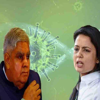 Governor vs Mahua Moitra