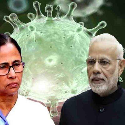Mamata Letter To Modi