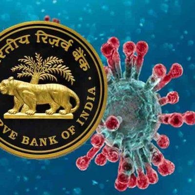 Reserve Bank on Lockdown