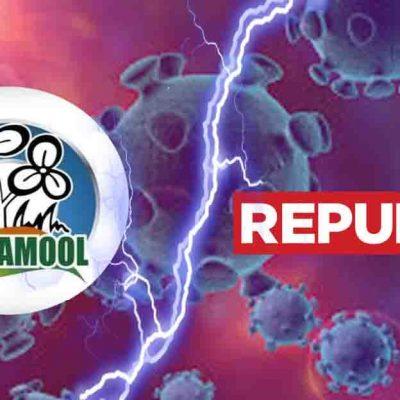 TMC Vs Republic TV