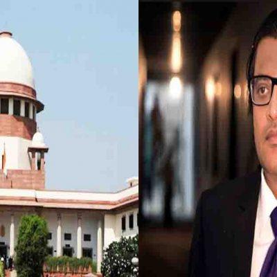 Supreme Court Rejects Arnab Goswami Plea
