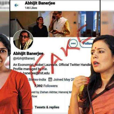 Abhijit Vinayak Banerjee Fake Profile