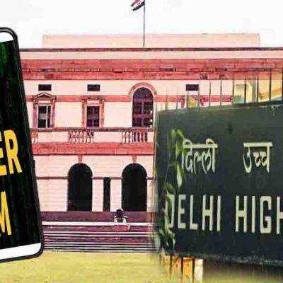 Bois Locker Room Delhi High Court