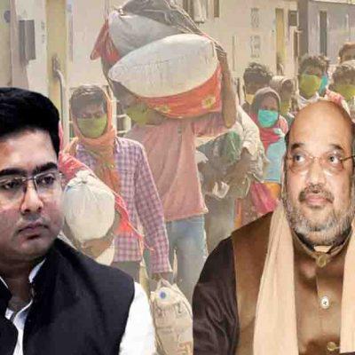 Abhishek Banerjee vs Amit Shah