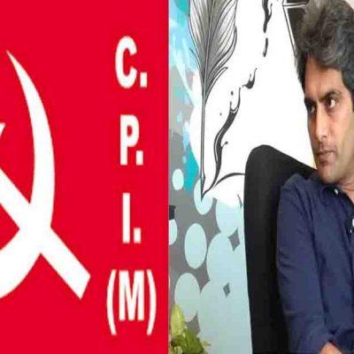 FIR Against Sudhir Chowdhury