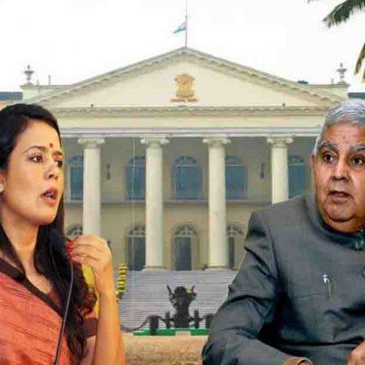 Mahua Moitra Vs Jagdeep Dhankhar