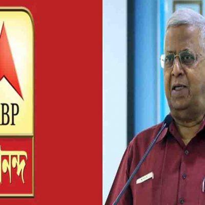Tathagata Roy Attacks ABP Ananda
