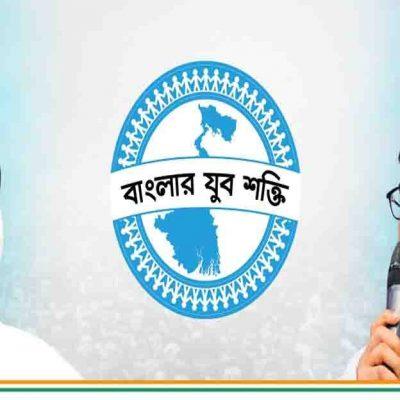 Banglar Jubo Shakti Success