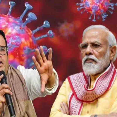Prashant Kishor on Dissent