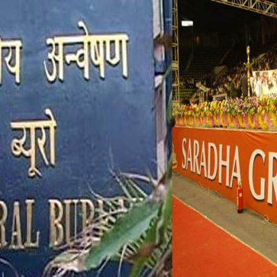 Saradha Final Chargesheet