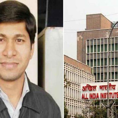 Dainik Bhaskar Reporter Committed Suicide