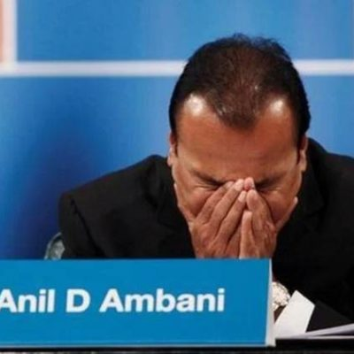 Anil Ambani Property Taken Over