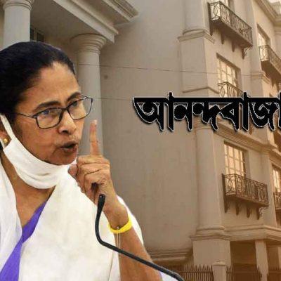 Mamata Attacks ABP