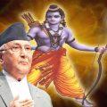 Nepal Ram Demand
