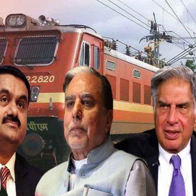 Rail Privatization Process in Full Swing