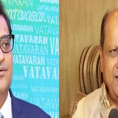 Arnab Goswami in New Trouble