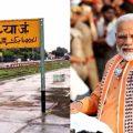 Ayodhya Grand Ceremony Modi
