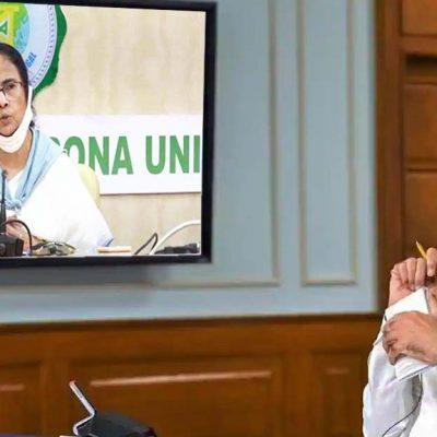 Modi Mamata Meet on Covid 19