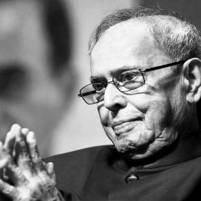 Pranab Mukherjee No More