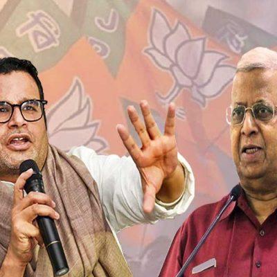 BJP Tathagata Roy Hurdles