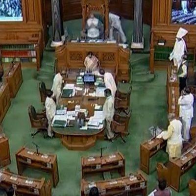 Modi Govt Took Loan