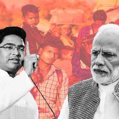 Abhishek Banerjee Attacks Centre