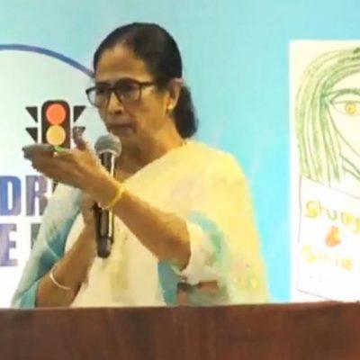Mamata Pujo Meet