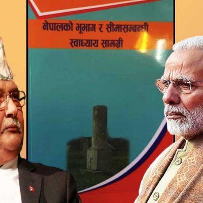 Nepal Book Anti India