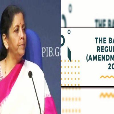 Banking Regulation Amendment Bill