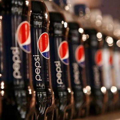 Kerala PepsiCo Plant Closed