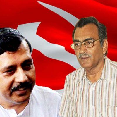 Sushanta Ghosh CPM Contro