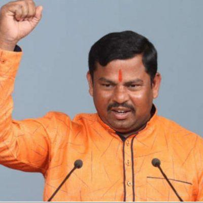 BJP MLA Facebook Account